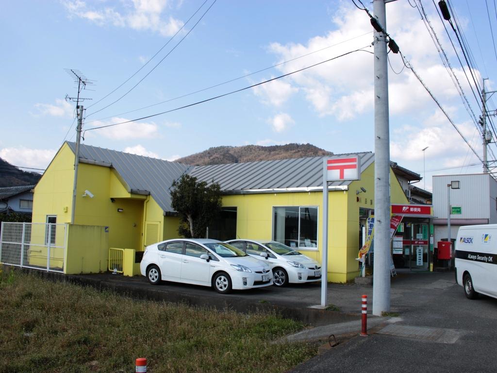 ポスト写真 : 川田 : 川田郵便局の前 : 徳島県吉野川市山川町川田