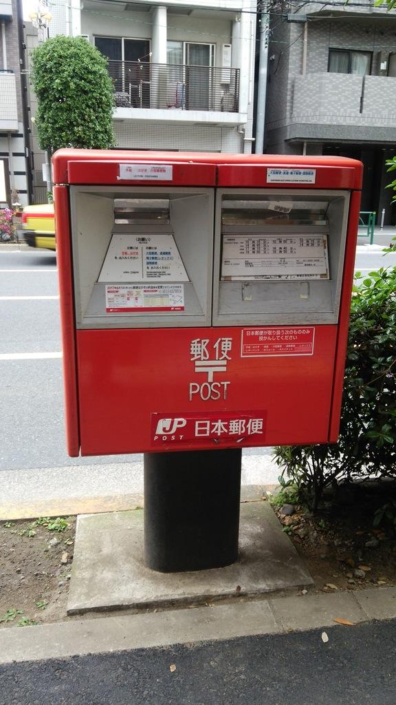 ポスト写真 : 牛込若松町郵便局の前20170517 : 牛込若松町郵便局の前 : 東京都新宿区若松町6-9