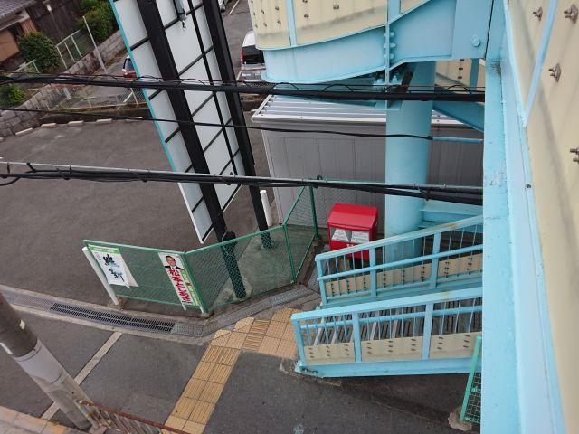 ポスト写真 : 春日歩道橋下3(2017/08/10) : 春日歩道橋下 : 大阪府茨木市上穂積二丁目10