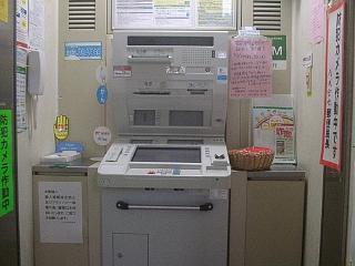 郵便局写真 : 八代宮地局_04 ATM 2017/10/20 : 八代宮地郵便局 : 熊本県八代市宮地町375