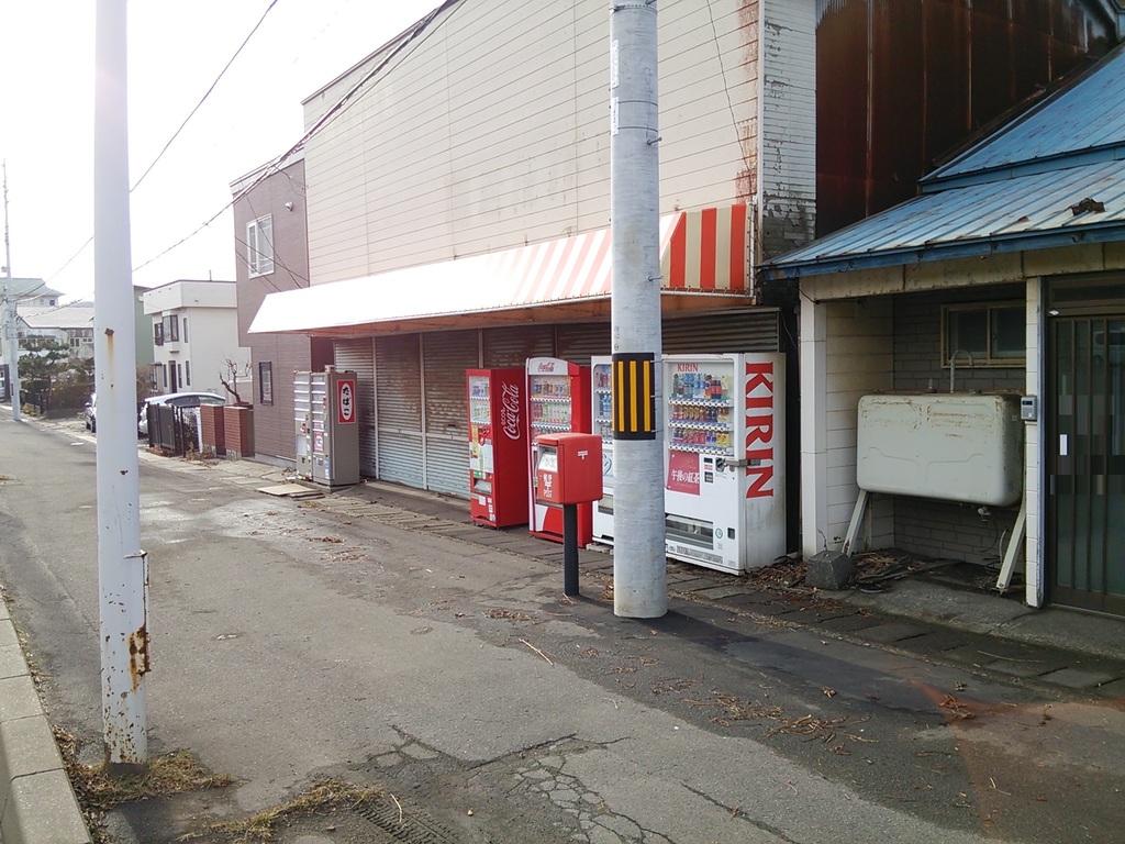 ポスト写真 :  : 元・きたがわ前 : 北海道室蘭市御前水町二丁目1-8