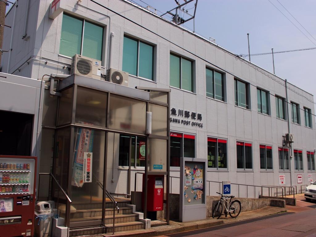 ポスト写真 : 糸魚川 : 糸魚川郵便局の前 : 新潟県糸魚川市寺町一丁目9-5