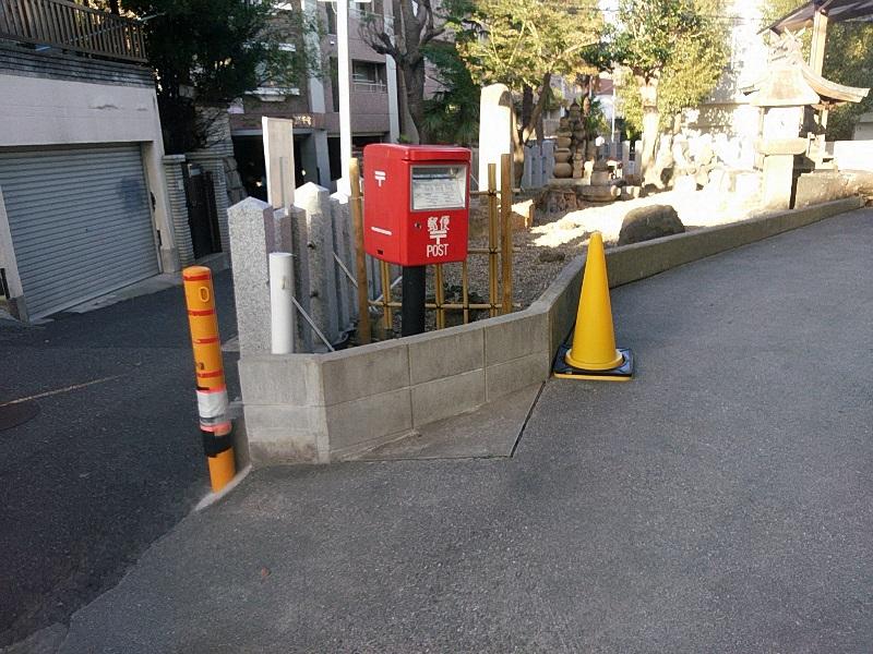 ポスト写真 :  : 関守稲荷神社 : 兵庫県神戸市須磨区関守町一丁目3
