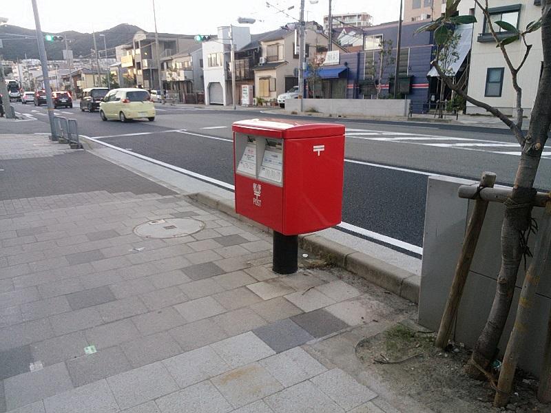 ポスト写真 :  : 神戸市バス天神下バス停付近 : 兵庫県神戸市須磨区須磨浦通二丁目