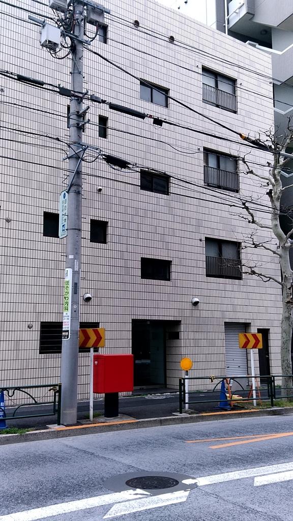 ポスト写真 : デルタハイム前20190330 : デルタハイム前 : 東京都新宿区西落合一丁目16-1