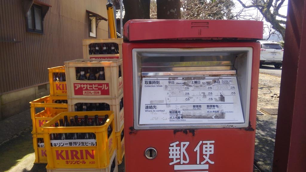 ポスト写真 : 20180331 : 神崎簡易郵便局の前 : 京都府舞鶴市西神崎