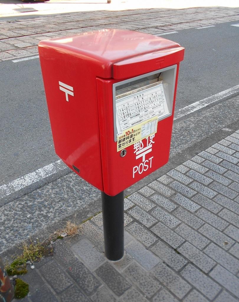 ポスト写真 : タイムズ新町第3駐車場向かい20200223-2 : タイムズ新町第3駐車場向かい : 熊本県熊本市中央区新町四丁目1-10